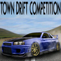 A new drift competition, the best gathered to prove their drift skills.